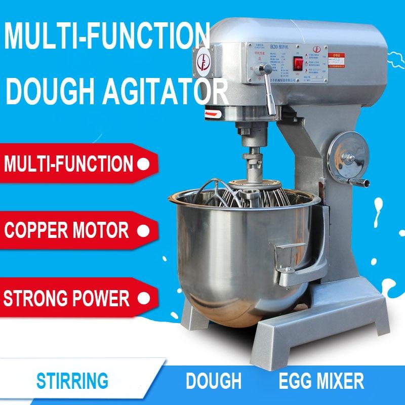 Commercial Dough Food Mixer Pizza Bakery Three Speed 20L Multifunction Stand Mixer Dough Mixer Food Processor
