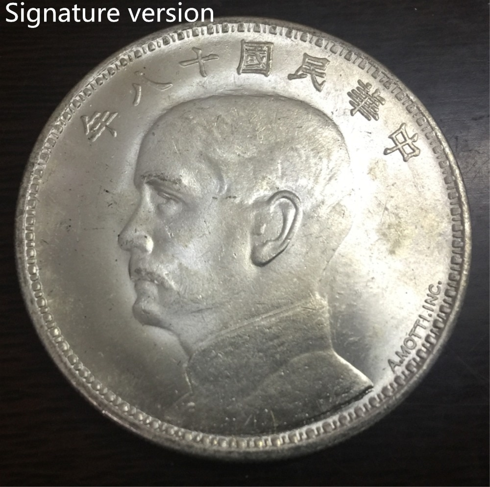 1929 chiny-republika 1 juanów-Sun Yat-sen (włoski strike wzór) posrebrzane jednego dolara dokładną kopię wysokiej jakości dwa typu