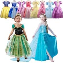 Girls Dress Snow Queen Princess Dresses Cartoon Cosplay Cinderella Snow White Elsa Anna Dresses For Girls Costume Kids Clothing