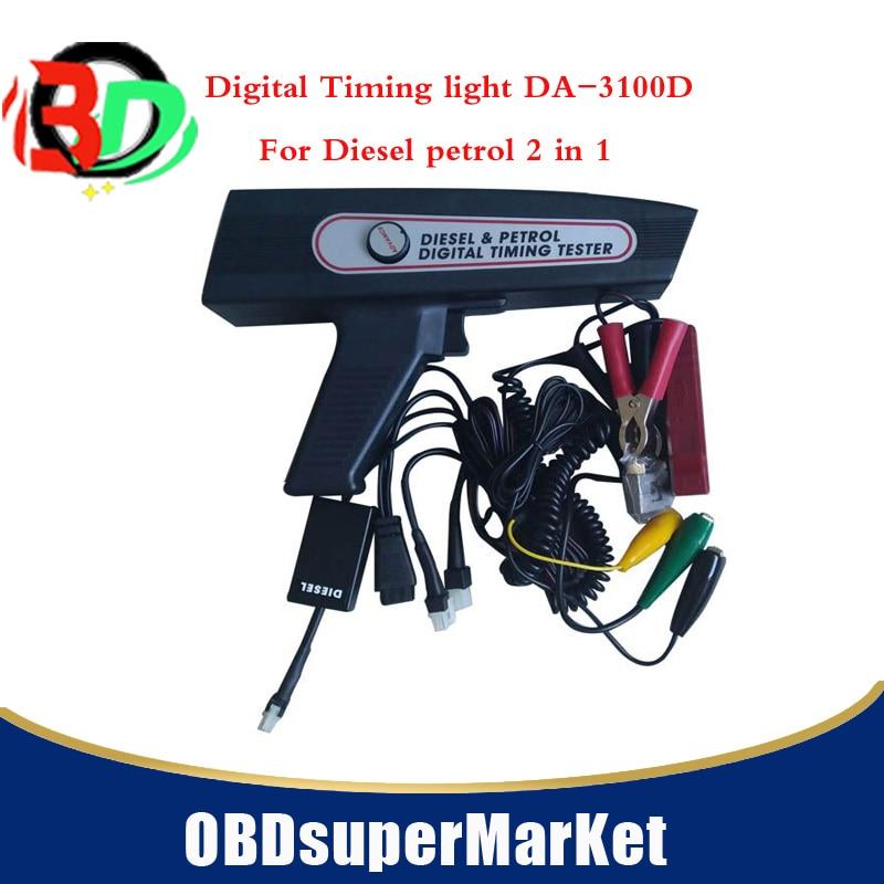 Digitale Timing Licht Induktive Xenon Timing Gun Diesel & Benzin Motor Analyzer Tach Dwell Volt Voraus