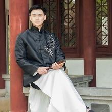 Haute qualité matériaux noir blanc chinois propriétaire riche hommes longue Robe asiatique maître Robe TV film performance vêtements