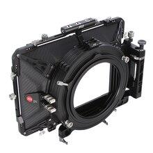 JTZ DP30 550 Cine fibre de carbone 5.65