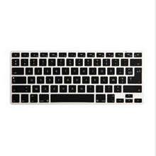 UK EU US français AZERTY belge Silicone clavier protecteur Flim couverture peau pour tous Apple MacBook Pro Air Retina 13 15 17