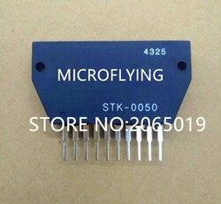 PCS NEW STK-0050 2 STK0050 STK-OO5O HYB-10 MÓDULO