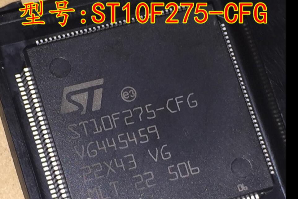 MC9S12XHZ512VAL ST10F275-CFG TMS570S5PB61PGEQ MT47H128M16HG-3IT