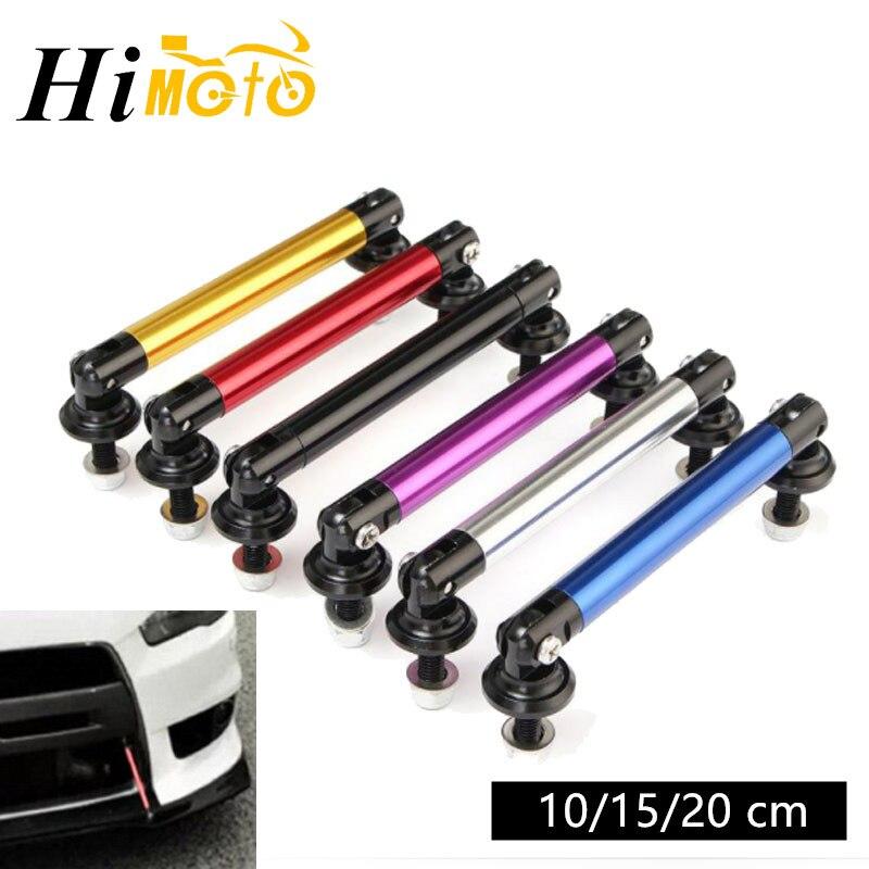 100mm 150mm 200mm amortecedor do carro protetor lábio haste splitter strut tie bar suporte dianteiro traseiro universal preto prata ouro azul vermelho