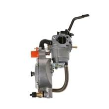 Carburateur double carburant 1 pièce   Livraison gratuite, Carb pour pompe à eau, moteur 170F GX200