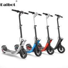Daibot Scooter électrique 250W deux roues Scooters électriques 8 pouces 36V Portable pliable Kick Scooter pour adultes