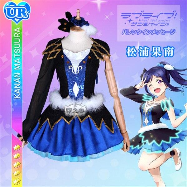 Anime Cosplay Costume lovelive soleil Aqours 12th fin aigue-marine nouveau monde Kanan Matsuura belle robe plume modélisation