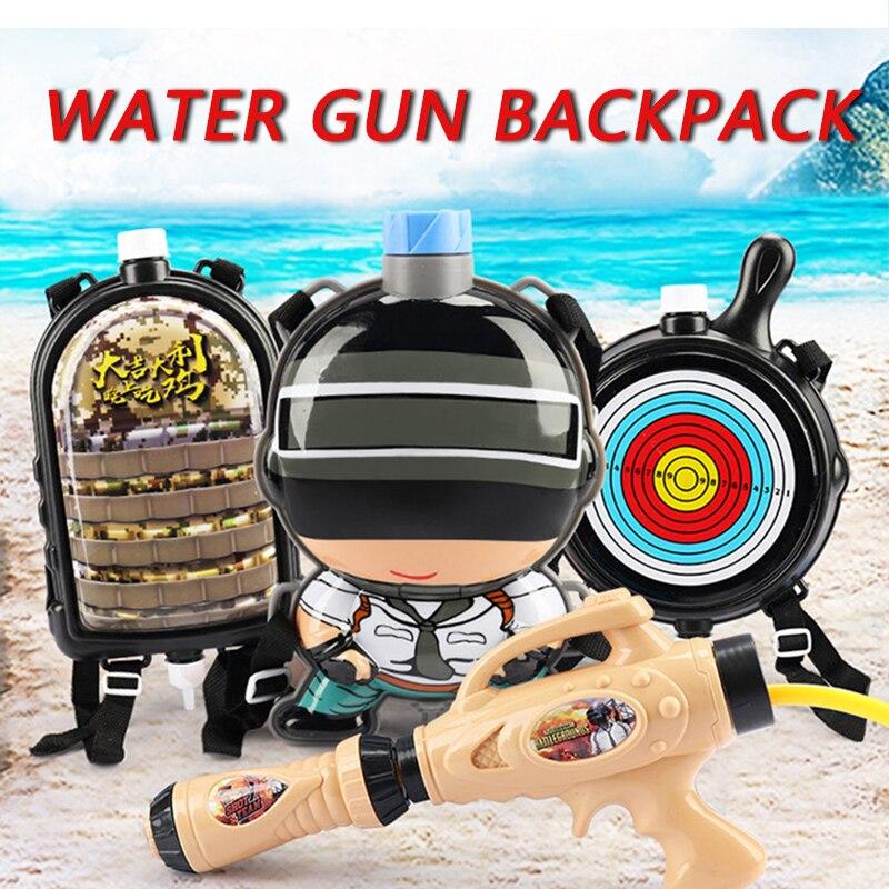 Летний игрушечный рюкзак с водяным пистолетом PUBG для детей играющих в воду