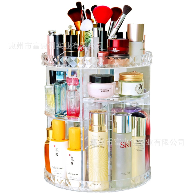 360 Rotating Makeup Organizer Acrylic Box Dresser Lipstick Skin Care Products Shelf Diamond Pattern