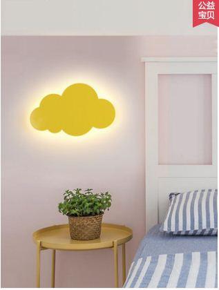 Children's room wall lamp Nordic bedroom bedside lamp simple modern cartoon creative boy girl led cloud wall lamp
