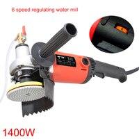 BJ5086B 1400W water machine polishing of marble stone wet water mill machine stone polishing grinding sander 220V 1pc
