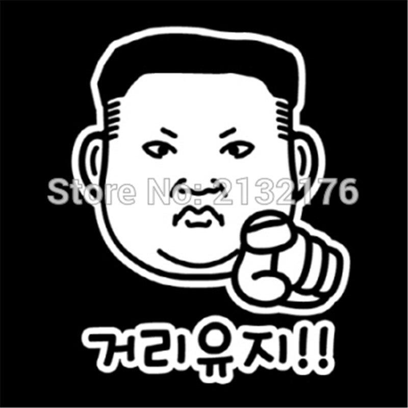 Pegatina adhesiva vinilo troquelada coreana Keep Your Distance para coche, camión, Auto blanco 7,9 Laptop, bicicleta, ventana, guitarra, adhesivo para nevera
