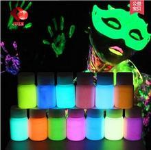 13 couleurs peinture lumineuse à base deau aquarelle lumineuse super lumineuse peinture fluorescente corps/visage peintures acryliques brillent dans lobscurité