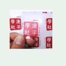 Étiquette cosmétique auto-adhésive personnalisée, fabricant dautocollants adhésifs permanents