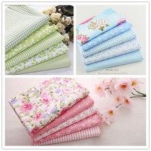Teramila Cotton Fabric 3 Sets/lot 15 PCS 40cmx50cm Fat Quarters Bundle Quilting Patchwork Sewing For Tilda Baby bedding