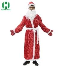 Russie noël père noël Costume Cosplay père noël vêtements déguisement en noël hommes 5 pièces/lot Costume pour adultes