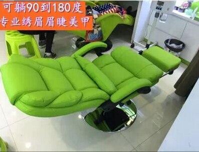 Кресло компьютерное с подставкой для ног|chair design|chair bowlifting art |