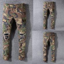 Jean homme, Streetwear de Style italien, en Patchwork, vert de larmée, Slim, marque, en Patchwork, Stretch, pour motard