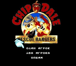 Chip & Dale Rescue Rangers Game Cartridge Newest 16 bit Game Card For Sega Mega Drive / Genesis System