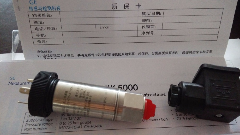 Pressure transducer transmitter PTX5072 35MPa cement plant roller press special