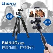 Benro trépieds IS05 réflexed auto levier voyage lumière trépied SLR appareil photo numérique portable combiné tête en gros