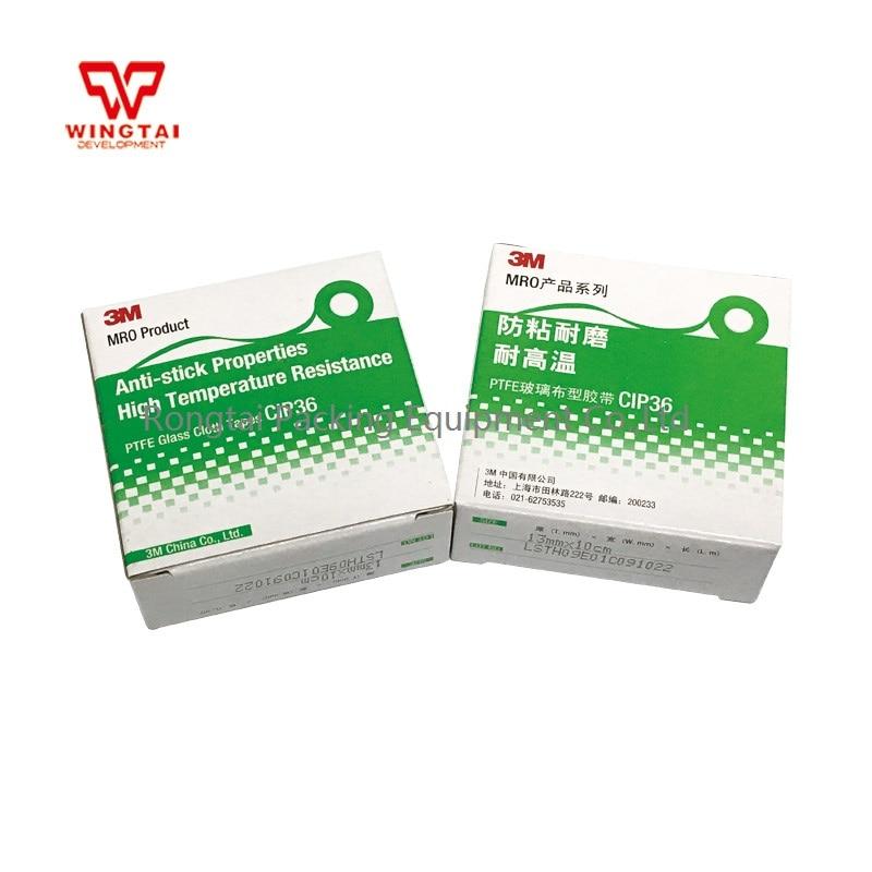USA 3M cinta adhesiva de fibra de vidrio T0.13mm * W13mm * L10m cinta adhesiva termofusible
