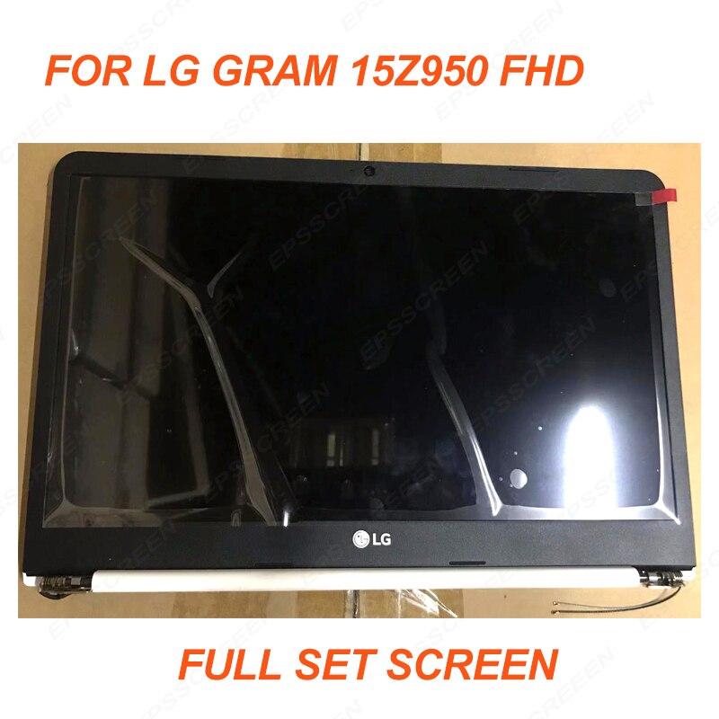 15,6-дюймовый Новый ЖК-экран для ноутбука LG, полный набор панелей с AB крышкой для LG Gram 15Z950 TFT LED экран LP156WF6-SPF1 fhd матрица