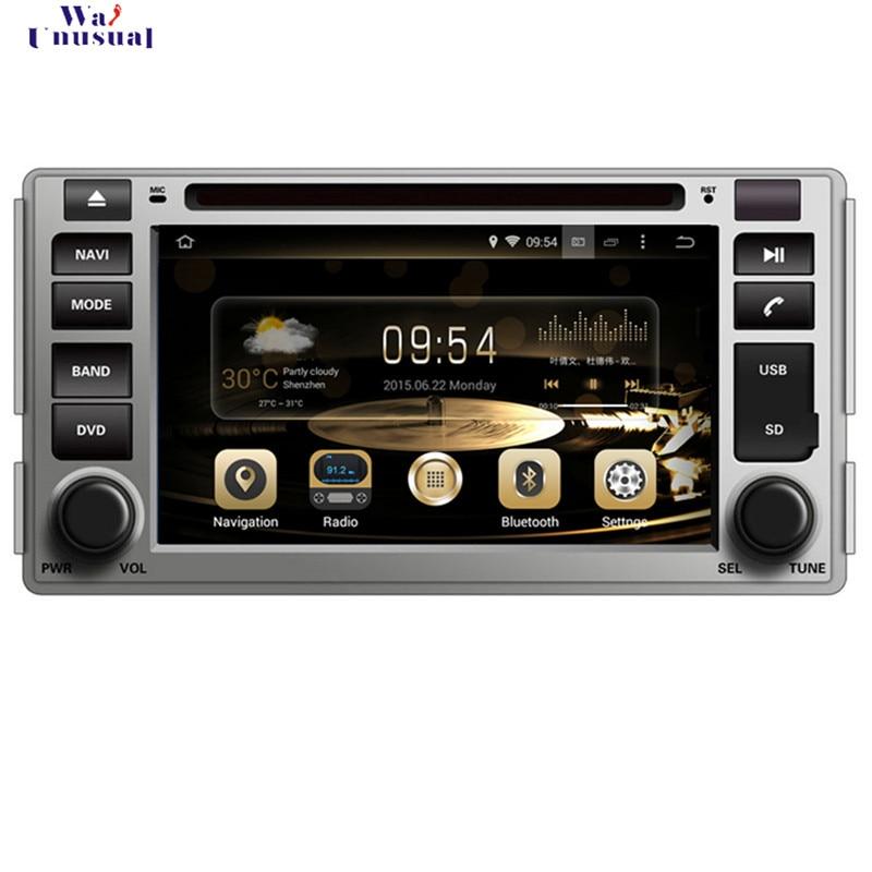 WANUSUAL 6.2 Inch 4G RAM 32G ROM Octa Core Android 6.0  Car Radio Player for Hyundai Santa FE 2006 2007 2008 2009 2010 2011 2012