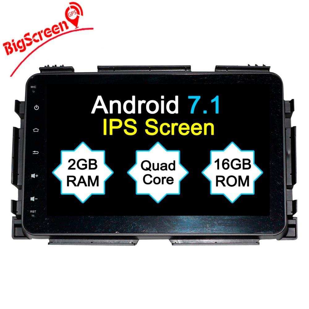 Navegación de GPS para coche Quad Core con Android 7,1 de 8 pulgadas para Honda HR-V VEZEL 2013 + Multimedia, Monitor de mapa gratis, estéreo con Bluetooth