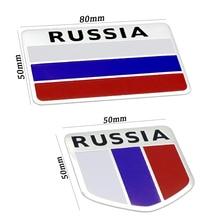 Fashion quality 3D Aluminum Russia Flag car Badge Emblem 3M sticker accessories stickers For VW Audi chevrolet honda Car Styling