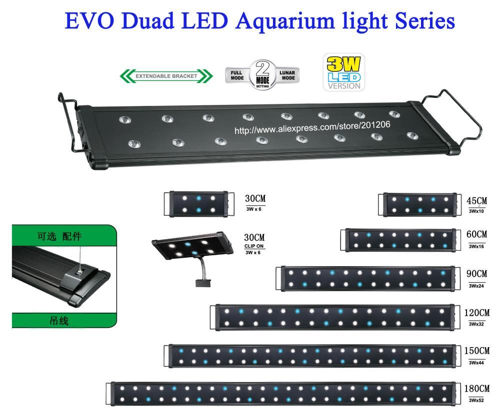 "24""-36""(60CM-90CM) EVO Duad Saltwater Reef Cichlid Rainforest freshwater plant Aquatic Aquarium LED Light Lamp Lighting fixture"