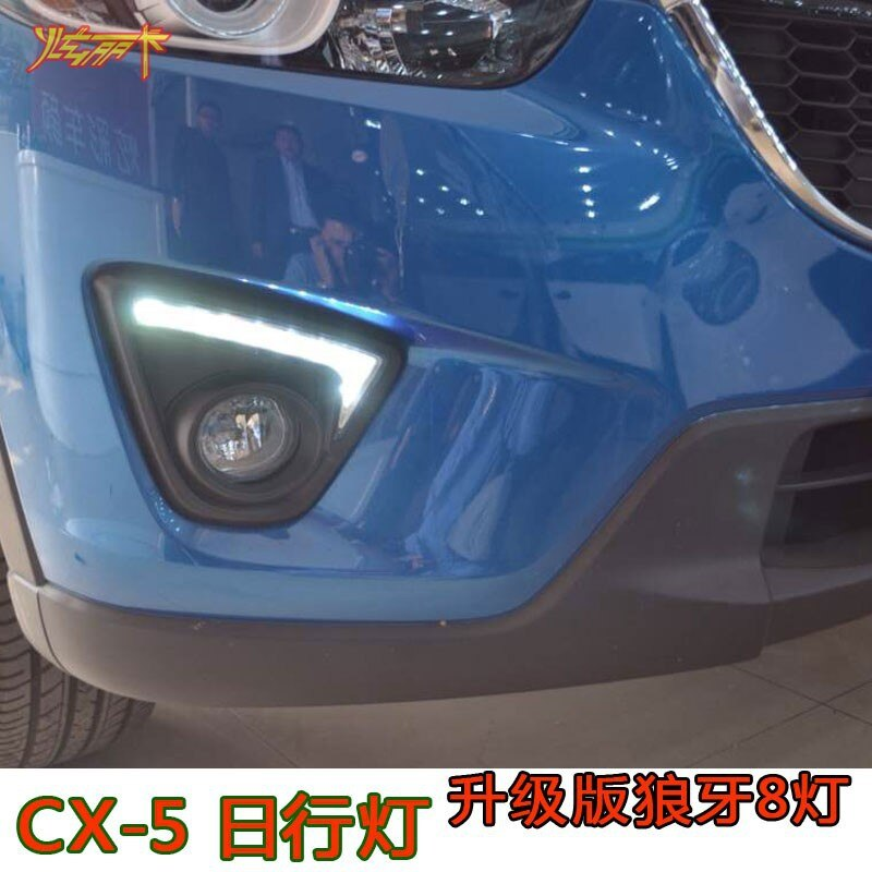eOsuns LED Car DRL Daytime Running Lights with Dimmer function for 2012 Mazda CX-5,cx5,cx 5, Fog lamp matt black