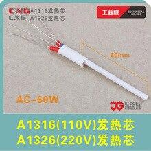 CXG A1316/A1326 110 V/220 V 60 W élément chauffant en céramique adaptateur DS60T/DS60S fer à souder support chauffant