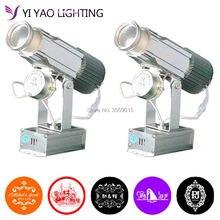 2pcs/lot latest rotary pattern Custom Design logo projection lights, custom text projection lights,outdoor LED