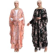 Abaya Dubai Caftan Islam longue chauve-souris Cardigan à fleurs musulman Hijab robe Abayas pour les femmes Jilbab Caftan turc vêtements islamiques