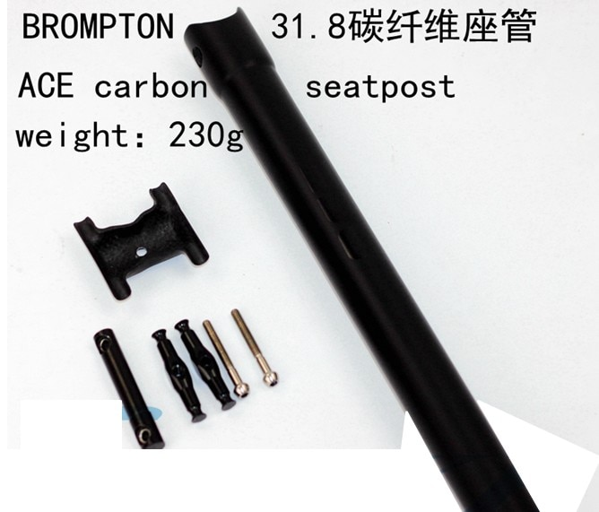 230G ACE 31,8mm sillín de fibra de carbono para bicicleta Brompton