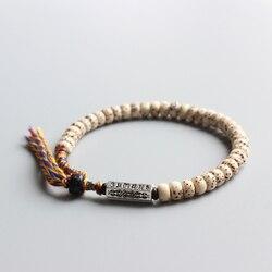 Мужской браслет Xingyue, боди, бисер из тибетского буддизма