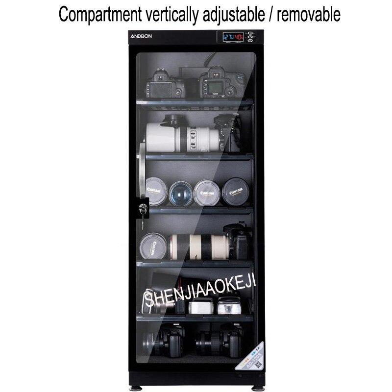 Armário de armazenamento seco eletrônico da caixa seca do equipamento fotográfico da umidade-prova do armário do automóvel de 120l moistureproof eletrônico