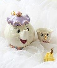 Offre spéciale service de thé café copeaux   La belle et la bête, Mrs Potts tasse tasse bouilloire en porcelaine, céramique plaquée or 18K, cadeau de noël