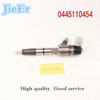Diesel common rail fuel injector 0445110454