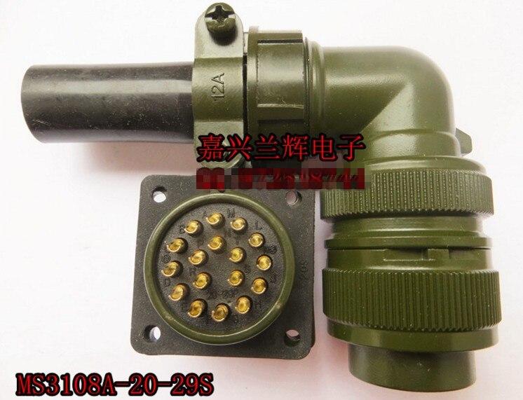 الأصلي الجديد 100% 5015 MS3108A20-29S MS3102A20-29P 17 الأساسية الأمريكية القياسية aviationplug عازمة موصل مقاوم للمياه