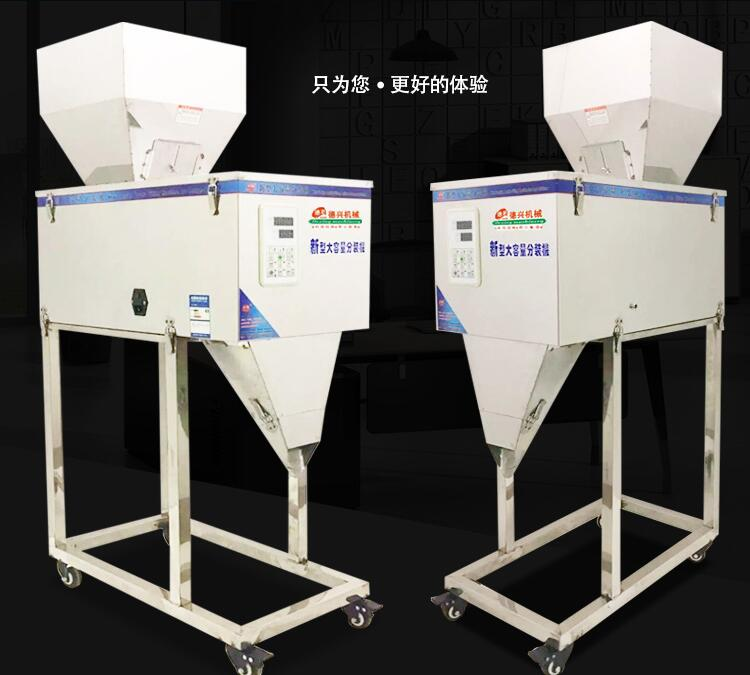 Automático de alimentos de pesaje máquina de embalaje de 20-3000g Polvo granular té hardware máquina de llenado doble vibrador apoyo versión