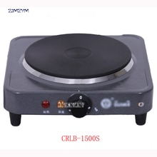 CRLB-1500SMini cuisinière électrique plaque chauffante plaque de cuisson multifonction café thé chauffe appareil ménager plaques chauffantes pour cuisine 220V