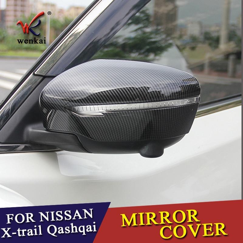 Cubierta de espejo retrovisor lateral de fibra de carbono de plástico ABS para Serena C27 Murano Z52 QASHQAI J11 Rogue x-trail T32