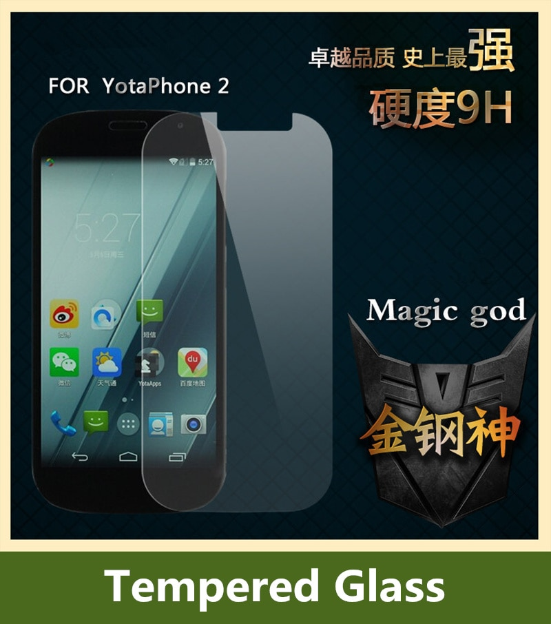 Para Yota Yotaphone 2 Protector de pantalla de vidrio templado a prueba de explosiones 0,3mm 2.5D 9 H Protector de película protectora pelicula de vidro