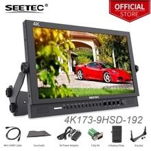 Seetec 17.3 Inch IPS Aluminum Design 1920x1080 4K Broadcast Monitor with 3G-SDI HDMI AV YPbPr 4K173-9HSD-192(Original P173-9HSD)