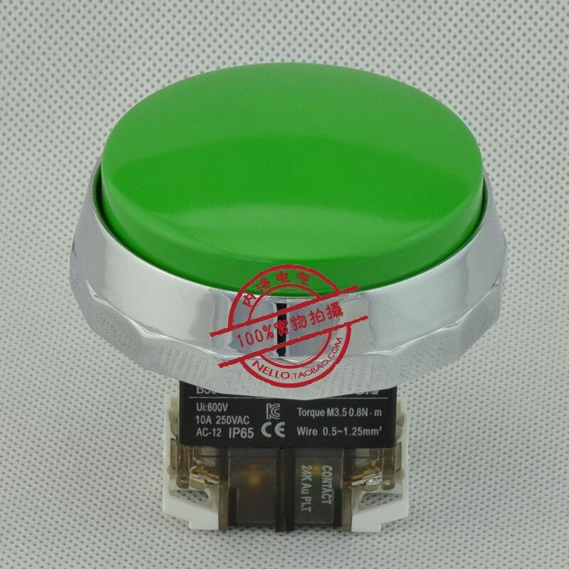 [SA]KACON 30mm baixo protetora de metal anel de cabeça de cogumelo botão interruptor B30-21G-H65 auto-repor 1a1b -- 5 pçs/lote
