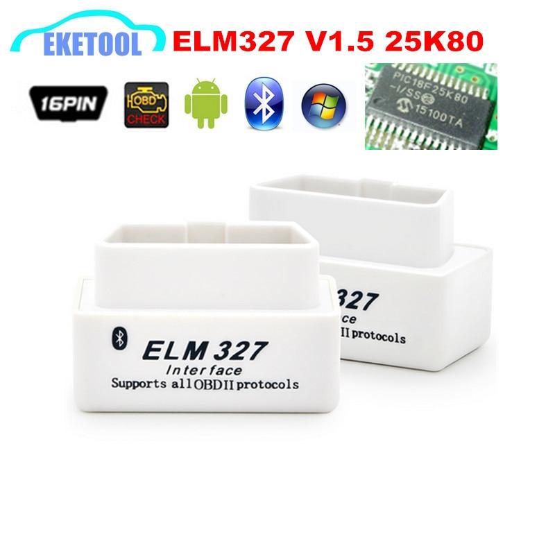 Lector de códigos para automóvil diagnóstico V1.5 MINI ELM327 V1.5 Super 25K80 Chip 12 idiomas funciona Multi-coches ELM 327 OBD2 probador CAN-BUS